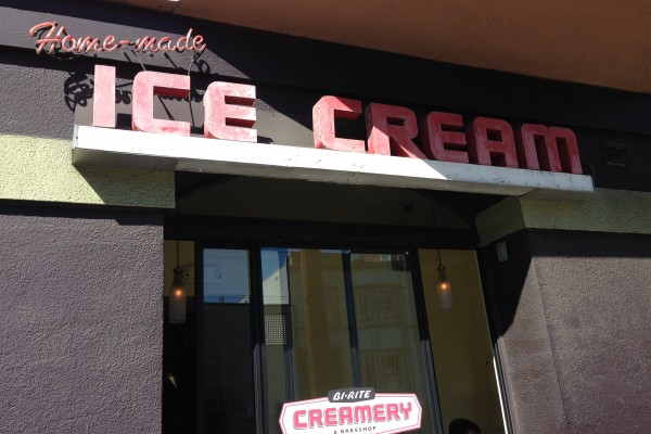 California: San Francisco's Bi-Rite Ice Cream (Creamery)
